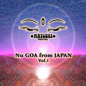 Nu Goa From Japan Vol.1