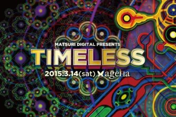 Matsuri Digital Present -TIMELESS- 2015.3.14