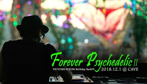 Forever Psychedelic II - Tsuyoshi Suzuki 6 Hrs Set -