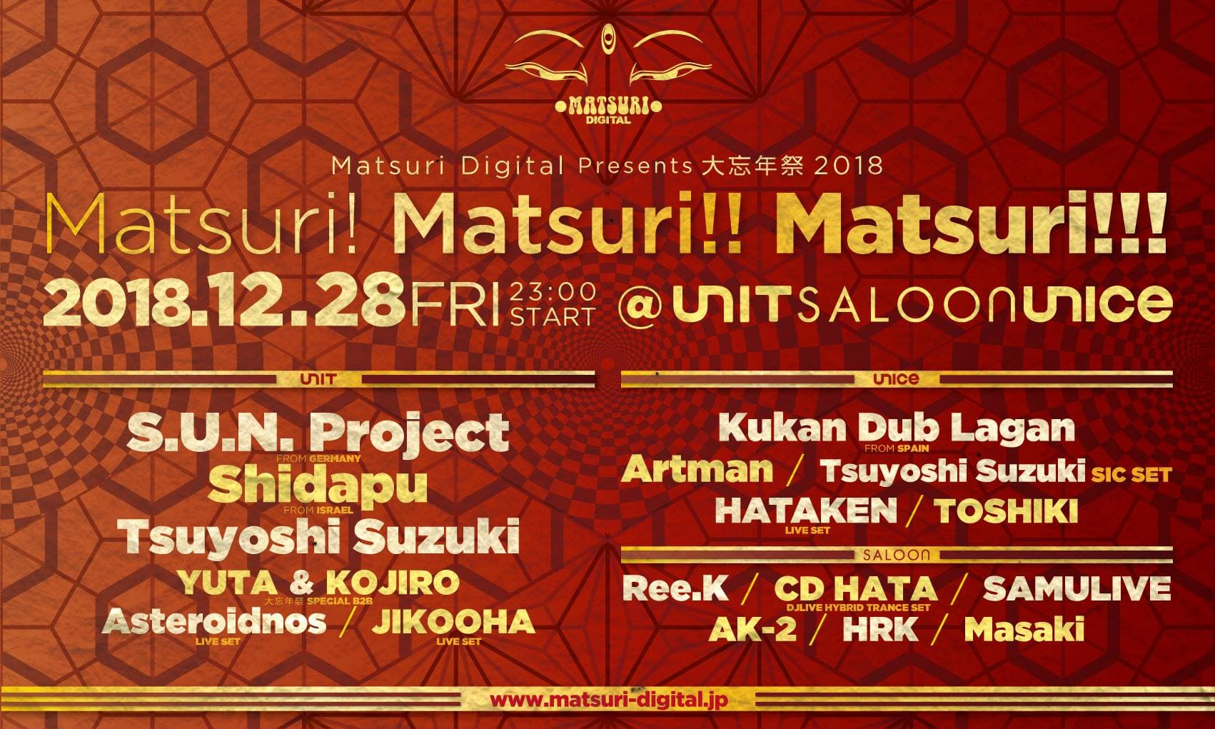 Matsuri Digital presents 大忘年祭2018 - Matsuri! Matsuri! Matsuri!