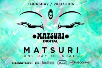 Matsuri // One Day In Israel 2016.7.28