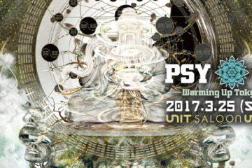 Psy-Fi Warming Up Tokyo 2017