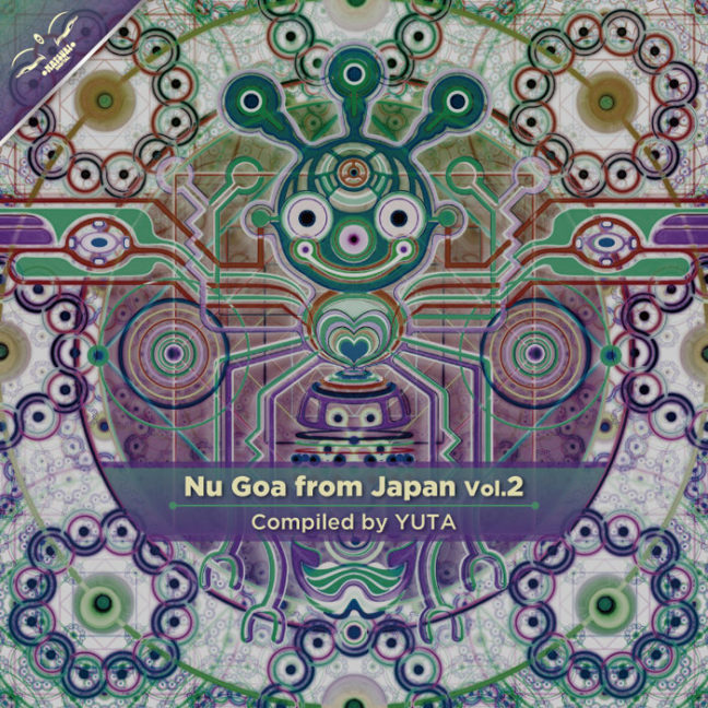 Nu GOA from JAPAN Vol.2