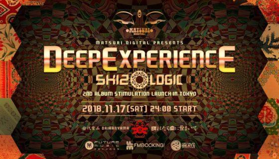 "Matsuri Digital ""Deep Experience"" Feat Skizologic"