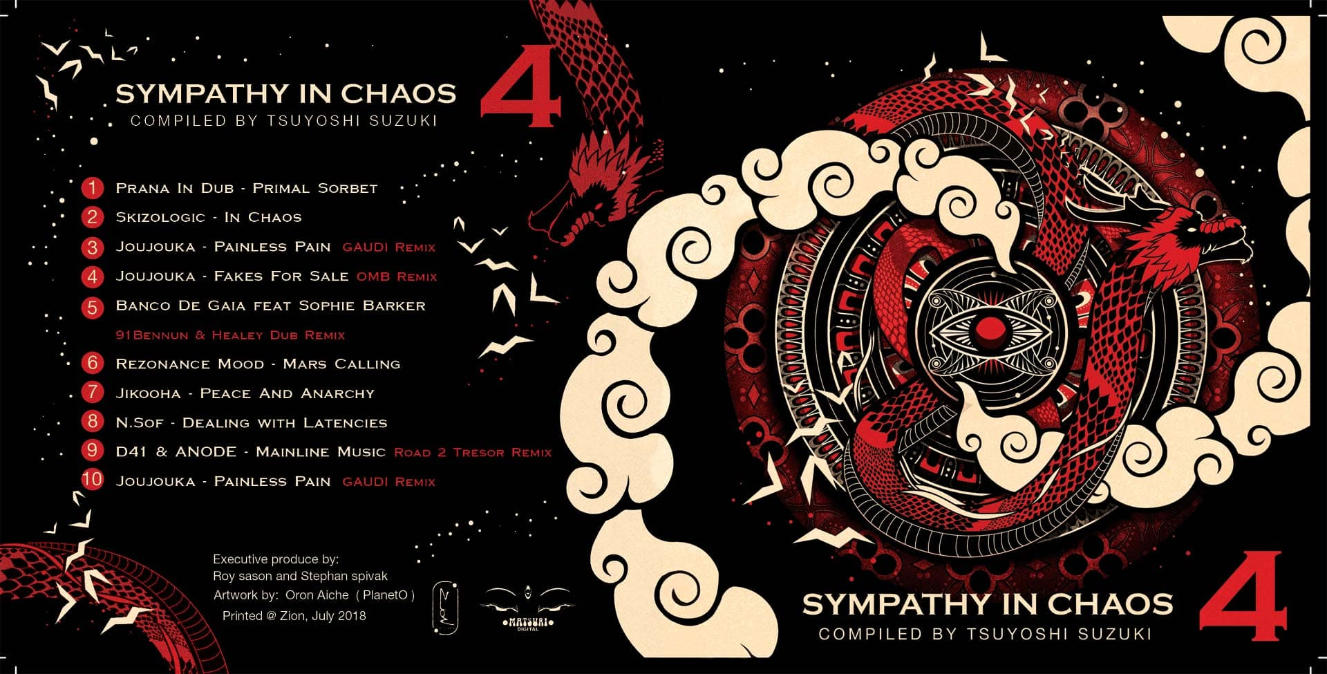 Sympathy in Chaos 4